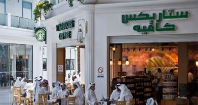 Starbucks-MENA